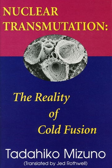 the reality of cold fusion